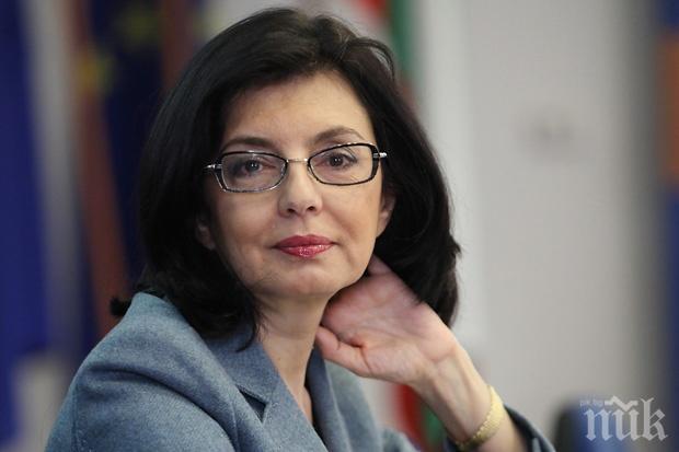 Меглена Кунева: Осветлих ромските корупционни проекти в образованието и това ми коства много