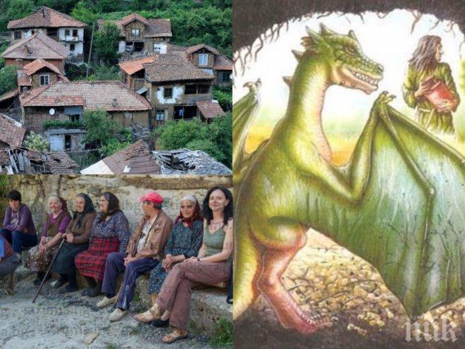 ЛЕГЕНДИТЕ СА ЖИВИ! Николина от село Пирин била последната любов на Змея Горянин