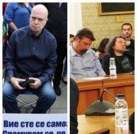 РАЗПАДЪТ ПРОДЪЛЖАВА: Трети партиен шеф зарязал Слави Трифонов след скандал за цензура и задкулисие