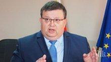 Цацаров внесе във ВСС отчета на прокуратурата за 2016 година