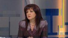 Цвета Караянчева разкри кой ще ръководи ключовите парламентарни комисии