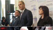 ИЗВЪНРЕДНО В ПИК TV! ГЕРБ внесе законопроект за мажоритарния вот! Ще спре ли Слави със седянката пред парламента (ВИДЕО)