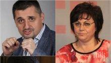 РАЗКРИТИЕ НА ПИК! Нинова отново разтресе БСП! Краси Янков готви бунт на предстоящия пленум