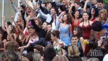 НОВОВЪВЕДЕНИЕ! Всички абитуриентски балове в Бургас ще се проведат на 24 май