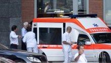 Посланикът на Сърбия в Либия е приет по спешност в болница след пътен инцидент в Тунис