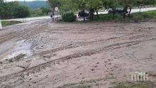 БЕДСТИВЕ! Проливен дъжд наводни шуменско село