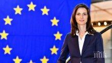 Кумът Жозеф Дол ли назначи Мария Габриел за еврокомисар, или българското правителство? Не ви ли писна да издържаме калинки, кристалинки и полубългарки на тлъсти заплати в Брюксел?