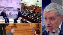 ВИСША МАТЕМАТИКА! Проф. Константинов изчисли колко депутати ще вкарат ГЕРБ, БСП и ДПС при мажоритарен вот