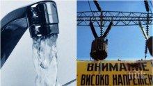 ИЗВЪНРЕДНО И САМО В ПИК! КЕВР отговори кога ще падне цената на доставката на газ! И защо е по-скъпа от разходваното количество…