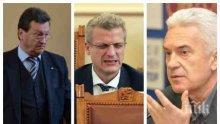 """Хулигани в парламента! Като го няма Пепи Готиното, на кого Ерменков ще вика """"уличник"""""""