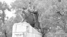 Спомени от соца: Комунистите обезглавиха паметника на Чардафон в Габрово