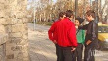 Бивш зам.-министър разкри причините за агресията в училище