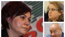 РАЗКРИТИЕ НА ПИК! Корнелия Нинова съсипала кариерата на Деница Златева заради кадрова немощ - червени депутати искат да цепнат групата на БСП в парламента
