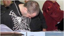 ИЗВЪНРЕДНО И САМО В ПИК! Ембака закован в съда! Отнесе 1,2 години затвор за заплаха за убийство! Делото му за смъртта на легионера Чивиев продължава