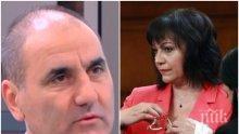 БОМБА В ЕФИР! Цветанов разкри истината - ето защо не е станал вътрешен министър (ОБНОВЕНА)