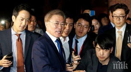 мун джей официално пое президентския пост южна корея