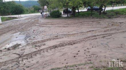 бедстиве проливен дъжд наводни шуменско село