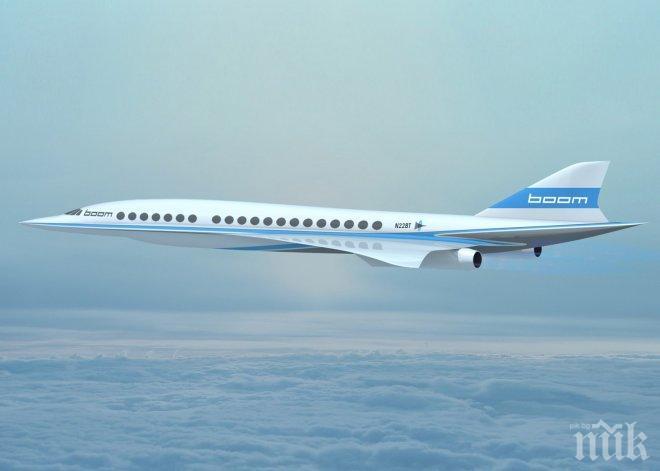 Свръхзвуков самолет ще лети от Ню Йорк до Лондон за три часа
