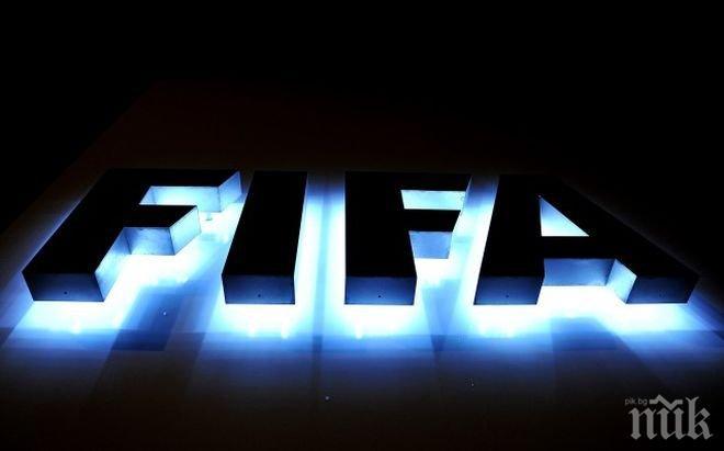 За пръв път в историята! ФИФА одобри тройна кандидатура за Мондиал 2026