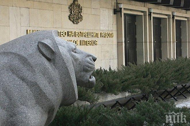ДАНС и МВР предлагат нов Закон за мерките срещу прането на пари