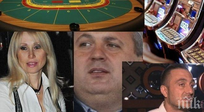 ПОРОЧНА СТРАСТ! Най-заклетите родни ВИП комарджии: Коко Динев спечелил Гара Дембеле на покер, Кристина Димитрова профукала милион