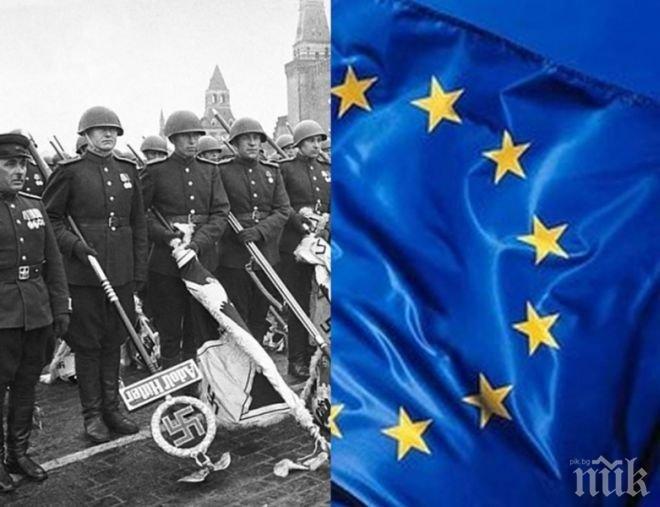 ЧЕСТИТ ПРАЗНИК! Днес е 9 май – Ден на победата и Ден на Европа -...
