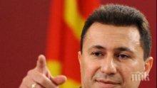 Груевски: Джафери е един обикновен узурпатор и насилник, а не председател на НС