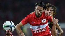 Ново 20! Трабзонспор се отказва от Попето и се насочва към сръбски национал
