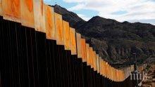 Външният министър на Мексико е готов да започне преговори със САЩ по НАФТА