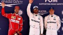 Хамилтън спря Фетел и спечели квалификацията за Гран При на Испания