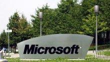 """""""Майкрософт"""" със спешни актуализации заради световната кибератака"""