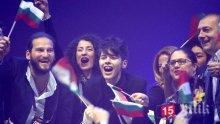 """ТЕОРИЯ НА КОНСПИРАЦИЯТА! Кристиан Костов - """"секретният руски кандидат"""" на Евровизия"""