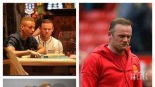 ПРАХОСНИК С РАЗМАХ: Уейн Рууни загуби в казино 500 000 паунда за 2 часа
