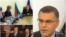 ГОРЕЩ КОМЕНТАР! Симеон Дянков посочи капаните пред новото правителство! Финансистът с важен съвет към Борисов
