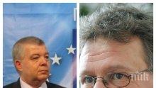 Д-р Стойчо Кацаров разнищи аферата с уволнения зам.-министър на здравеопазването! Виновен ли е Стоил Апостолов?