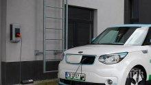 Електромобили и хибриди с безплатно паркиране в София