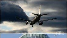 ИЗВЪДРЕДНО И САМО В ПИК! Още смени на ръководни постове в авиацията! Нов шеф поема ГВА, която отговаря за всички летища в България