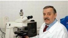 Проф. Кантарджиев с добра новина: Няма опасност от разпространение на вирусите Ебола и Зика в България
