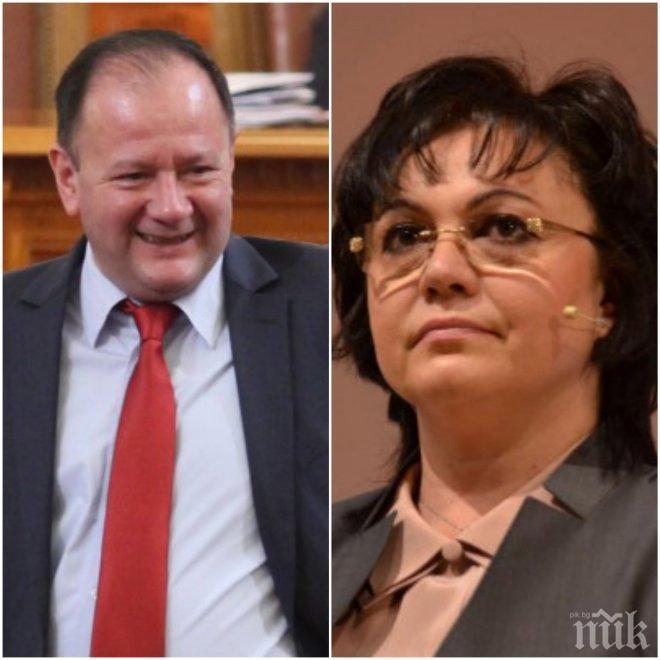 ПОЧНА СЕ! Михаил Миков попиля Корнелия Нинова: Видя се, че управлява еднолично (ОБНОВЕНА)