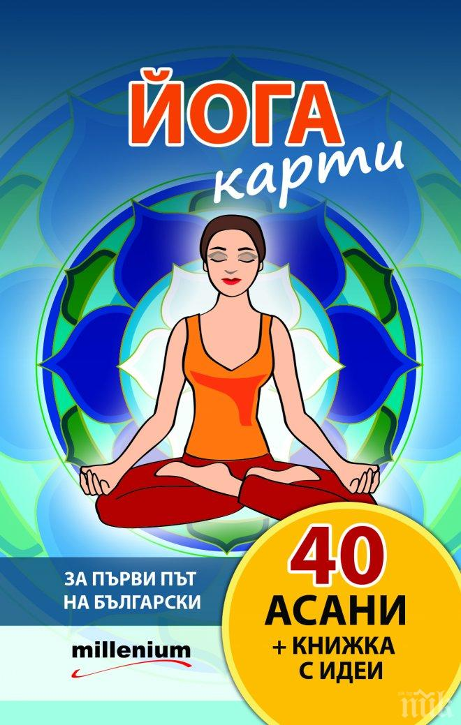 """Топ 5 на най-продаваните книги на издателство """"Милениум"""" за 8 – 14 май"""