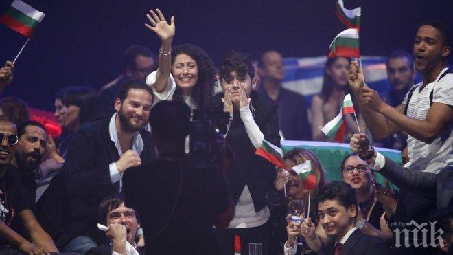 """Скандално непатриотично за Кристиан Костов и """"българското"""" му парче на """"Евровизия"""""""