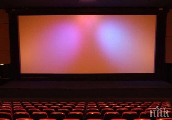 Без изненади! Киносалоните масово не спазват изискването за минимум 5% български филми