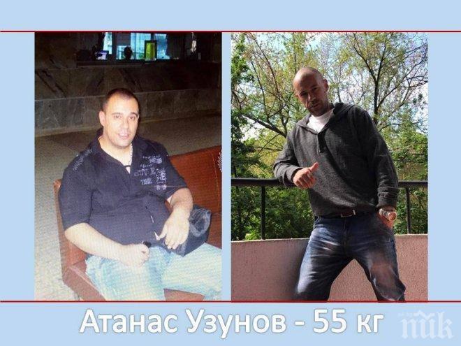 """Мъж свали 55 кг със системата от """"Размерът има значение (Размерът на талията)"""""""