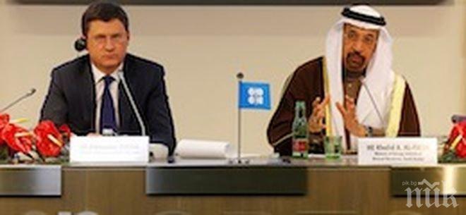 Русия и Саудитска Арабия се разбраха и петролът прескочи 52 долара за барел