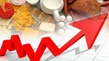 Рекордна инфлация от 4 години насам