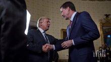 Натискат Тръмп за записите с уволнения шеф на ФБР
