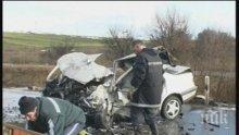 ТРАГЕДИЯ! Трета жертва на адската катастрофа край Петрич! 29-годишният Димитър почина от тежките си рани