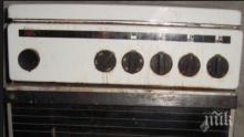 Вижте за какво трябва да внимаваме, когато купуваме електроуреди