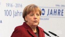 Германският канцлер Ангела Меркел: Изборът на Еманюел Макрон за президент на Франция дава шанс за динамизиране в Евросъюза