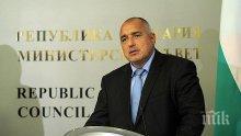 Борисов за оставката на зам.-министъра: Благодаря на Павел Тенев за достойната постъпка